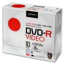 <TY技術を引き継いだ国産同等品質>【TYテクノロジーシリーズ】HIDISC DVD-R 録画用 16倍速 120分 ホワイトワイドプリンタブル 5mmス..