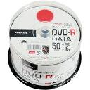 <TY技術を引き継いだ国産同等品質>【TYコードシリーズ】HIDISC DVD-R データ用 16倍速 4.7GB ホワイトワイドプリンタブル スピンドルケース 50枚 TYDR47JNP50SP