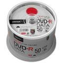 【TYコードシリーズ】HIDISC DVD-R データ用 16倍速 4.7GB ホワイトワイドプリンタブル スピンドルケース 50枚 TYDR47JNP50SPMG