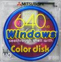 【アウトレット】 三菱化学メディア MOディスク 3.5インチ 640MB 1枚 Windowsフォーマット済 KR640W1NP**