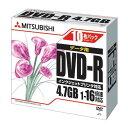 三菱 データ用 DVD-R 4.7GB 1-16倍速対応 5mmスリムケース入り ホワイトワイドプリンタブル インクジェットプリンタ対応 DHR47JPP10