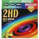 【生産終了品・在庫限り】maxell 3.5インチ2HDフロッピーディスク 1枚パック 256フォーマット済 紙ケース MF2-256HD.B1K