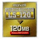 【生産終了品・在庫限り】マクセル SuperDisk (スーパーディスク) 120MB ブラック 1枚 Windowsフォーマット済 LS-120.M.1P【メール便不可】