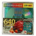 【3色カラーミックスMOディスク】マクセル 日本製 3.5インチ MOディスク 高速 640MB 3枚 アンフォーマット オーバーライト対応 アクアブルー/エメラルドグリーン/トパーズゴールド MAXELL RO-M640(MIX)A3P