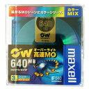 【3色カラーミックスMOディスク】マクセル 日本製 3.5インチ MOディスク 高速 640MB 3枚 アンフォーマット オーバーライト対応 アイス..