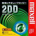 【訳アリ】 Maxell 3.5インチ 2DD フロッピーディスク アンフォーマット 1枚 MFDD.C1K【メール便不可】