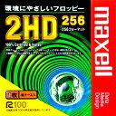 【生産終了品・在庫限り】 Maxell 3.5インチ 2HD フロッピーディスク 256フォーマット 1枚 MFHD256.C1K【メール便不可】