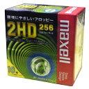 【生産終了品・在庫限り】 maxell 3.5インチ フロッピーディスク 256フォーマット 10枚 MFHD256.C10P【メール便不可】