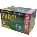 【生産終了品・在庫限り】 maxell 3.5インチ フロッピーディスク 256フォーマット 40枚パック MFHD256.C40K【メール便不可】