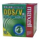 【生産終了品・在庫限り】 マクセル 3.5インチ 2HD フロッピーディスク Windows/MS-DOSフォーマット済 10枚パック ミントグリーン Maxell MFHD18GN.C10P【メール便不可】