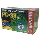 【生産終了品・在庫限り☆送料無料】マクセル 3.5インチ 2HD フロッピーディスク PC98用MS-DOSフォーマット(98フォーマット)済 40枚パック MFHD8.C40K【メール便不可】