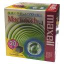 【生産終了品・在庫限り☆送料無料】 マクセル 3.5インチ 2HD フロッピーディスク Macintosh用フォーマット済 20枚パック MFHDMAC.C20P【メール便不可】