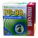 【FD10枚パック】 maxell 3.5型 PC98用 フロッピーディスク MFHD8.C10E