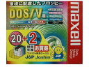 【生産終了品・在庫限り】maxell 3.5型2HDフロッピーディスク Windows/DOSフォーマット済み 22枚 5色カラーミックス コンパクトケース MFHD18MIX.C22JP