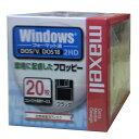 【アウトレット】Maxell3.5型 2HDフロッピーディスク Windows/MS-DOSフォーマット済み 20枚 ブラック コンパクト保存ケース MFHD18.D20P【メール便不可】