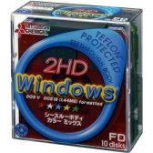【訳アリ】三菱化学メディア 3.5型 2HDフロッピーディスク Windows/MS-DOSフォーマット 2.0MB 10枚 カラーミックス 2HDV10SM【メール便不可】