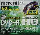 【生産中止商品】マクセル ビデオカメラ用 8cmDVD-R 両面記録60分録画用 1枚 Maxell DR60HG.1P 激安アウトレット!