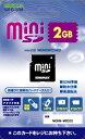 ●在庫限りの処分品(訳あり)KINGMAX mini SDメモリー2GB SDカードアダプタ付属 MGKM-MSD2G【メール便OK】