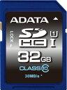 【数量限定☆在庫限り】 ADATA SDHCカード Class10 32GB UHS-I フラッシュメモリ カード ASDH32GUICL10-R【メール便対象商品合計2個までOK】