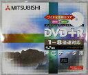 三菱 DVD+R データ用 4.7GB 1-8倍速対応 1枚 ホワイトワイドプリンタブル DTR47HP1