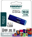 |激安|永久保証|KINGMAX USBメモリー 16GB巨大容量16GB!U-DriveReadyBoost対応
