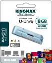 【メール便OK】対象商品2個まで|永久保証|大幅値下げ|KINGMAX USBメモリー 8GBU-DriveシリーズReadyBoost対応【メール便OK】
