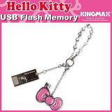ハローキティ USBメモリー 2GB キラキラリボン(ピンクラメ)チャーム付き 防水仕様 Kingmax-kittyUSB2GBtypeB-pk【メール便OK】