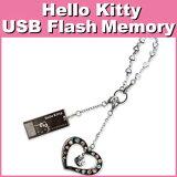 ハローキティ USBメモリー 2GB キラキラハート型チャーム付き 防水仕様 Kingmax-kittyUSB2GBtypeC-pk【メール便OK】