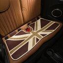 BMW MINI(ミニ)ロングシート【ユニオンジャック】(セピアブラウン)【CABANA】