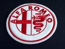 Alfa Romeo(アルファロメオ)レザータイプ 特大ワッペン
