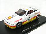 Alfa Romeo SZ Trophy  N°65 1991