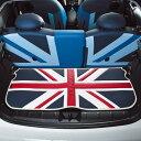 BMW MINI(ミニ)F55/F56ラゲッジシート ユニオンジャック フルカラー【CABANA】