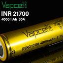 VAPCELL INR21700 4000mah 30A 40T 電子タバコ vape バッテリー バップセル べイプセル ベープセル 21700 最大放電電流 30A 容量 4000m..
