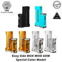 バッテリーキャップセット AmbitionMODS EASY Side Box Mod 60W DESIGN BY SUNBOX R.S.S. スペシャルカラー アンビションモッド アンビション モッド イージーサイド vape ステルス mod テクニカル