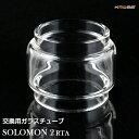 vape カエース カエス ソロモン2 RBA RTA 直径 24mm Kaees Solomon2 RTA Bubble glass tube