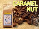 【フレーバーコーヒー豆】キャラメルナッツ 250g