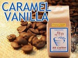 フレーバー コーヒー キャラメル