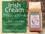 【味道咖啡豆】爱尔兰奶油250g[【フレーバーコーヒー豆】アイリッシュクリーム250g]