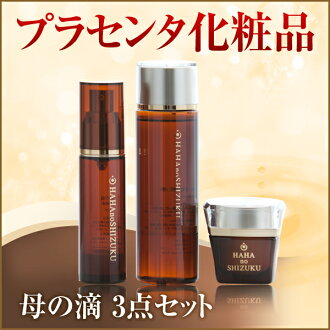 With expectations dense placenta, puru's and bouncy! Mother drops 3-piece cosmetic set (cosmetics / skin care / Coffrets / lotion / moisture / hyaluronic acid / moisture / bottle / gifts / Super hyaluronic acid / beauty liquid / cream / store / Rakuten)