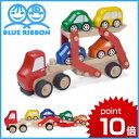 BLUE RIBBON(ブルーリボン) 【カーキャリアトラック】 /ミニカー/木製玩具/木のおもちゃ/車 おもちゃ/エドインター/