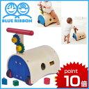 BLUE RIBBON(ブルーリボン) 【ギアウォーカー&プッシャー】 /足けり/手押し車/乗用玩具/型はめ/エドインター/