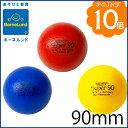 ボーネルンド 【しわくちゃボール 90mm】 /ボール/ボーネルンド ボール/ボリー/Volley/ボーネルンド おもちゃ/赤ちゃん ボール/