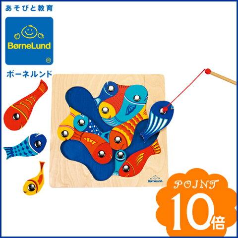 ボーネルンド [魚つりパズル] 木製玩具 ボーネルンド パズル 魚釣りゲーム 魚釣り おもちゃ 魚釣りゲーム おもちゃ