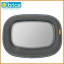 brica(ブリカ) ベビー・インサイトミラー /ベビー ミラー 車/赤ちゃん ミラー/モニターミラー