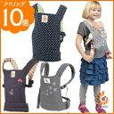 日本正規品 ERGObaby(エルゴベビー) Doll Carrier ドールキャリア /ギャラクシーグレー/ミントドット/セーラー/