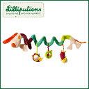 Lilliputiens(リリピュション) 【スパイラルアクティヴィティ ジェフ】 /知育玩具/おもちゃ/ベビーカー おもちゃ/【10P03Dec16】