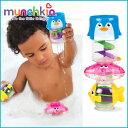 munchkin(マンチキン) 【ウォーターウェイ】 /水遊び/お風呂遊び/お風呂 おもちゃ/【10P03Dec16】