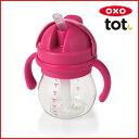 OXO Tot(オクソートット) [グロウ・ハンドル付ストローカップ ピンク] ストローカップ ストローマグ ストローボトル