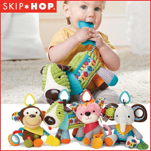 SKIP HOP(スキップホップ) バンダナバディーズ・ストローラートイ /おもちゃ/歯がため/ラトル/ぬいぐるみ/ベビーカー おもちゃ/