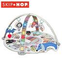 正規品 SKIP HOP(スキップホップ) [フレンチヴィレ...